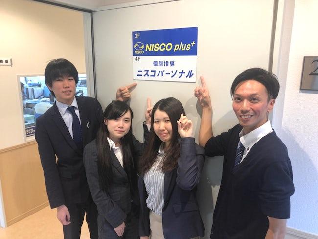 ニスコグループ 札幌本部